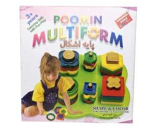 سرگرمی های کودک 2 ساله